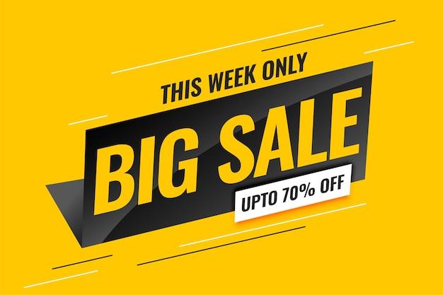 Grote verkoop moderne promotionele banner ontwerpsjabloon