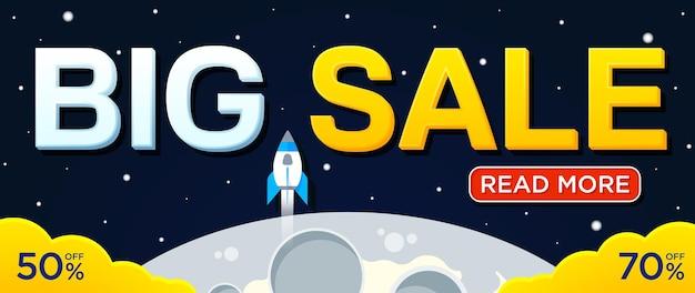 Grote verkoopbanner met maan en raket voor websiteverkoop en kortingenbanner