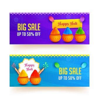 Grote verkoopkopbal of bannerset met 50% kortingsaanbieding voor happy