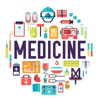 Grote verzameling set van medische apparatuur iconen met tekst