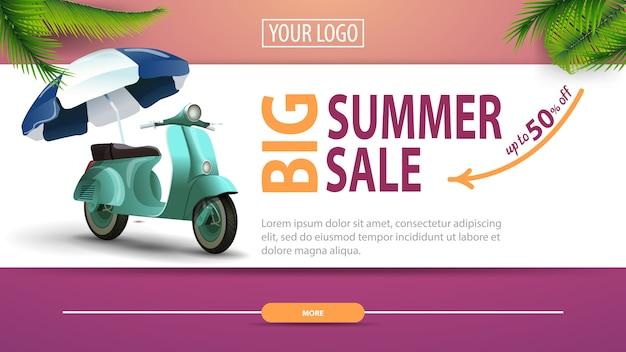 Grote zomerverkoop, korting op horizontale webbanner met modern, stijlvol design