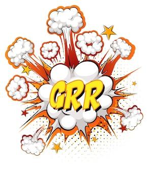 Grr-tekst op komische wolksexplosie die op witte achtergrond wordt geïsoleerd
