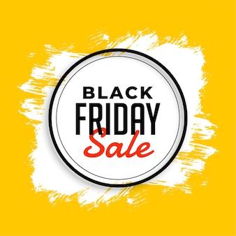 Grunge stijl zwarte vrijdag verkoop banner