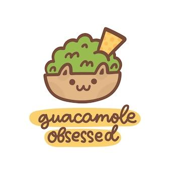 Guacamole en nacho's in grappige kom met een kattengezicht in kawaii-stijl