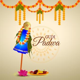 Gudi padwa viering wenskaart