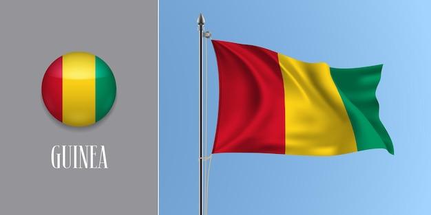 Guinee wapperende vlag op vlaggenmast en ronde pictogram vectorillustratie. realistisch 3d-model met ontwerp van guinese vlag en cirkelknop