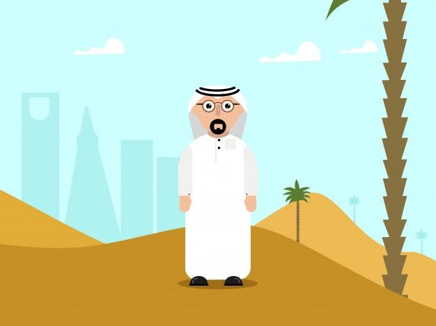 Gulfman