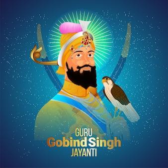 Guru gobind singh jayanti sikh dasam goeroe