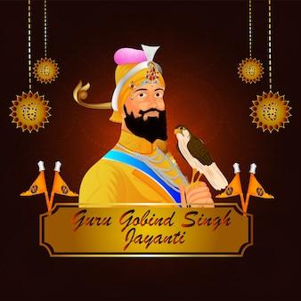Guru gobind singh jayanti sikh festivalviering