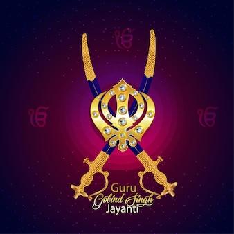 Guru gobind singh jayanti viering achtergrond