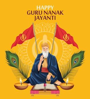 Guru nanak jayanti ansichtkaart