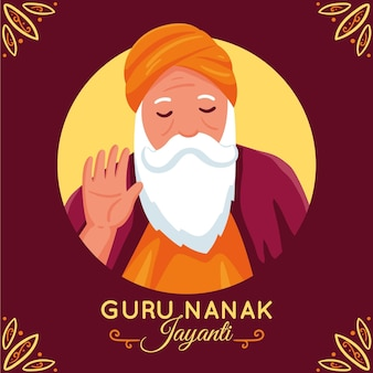 Guru nanak jayanti avatar