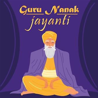 Guru nanak jayanti hindoe kaart