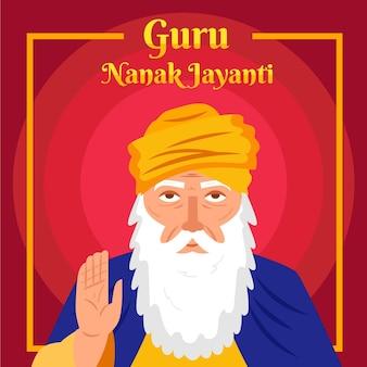 Guru nanak jayanti karakter avatar