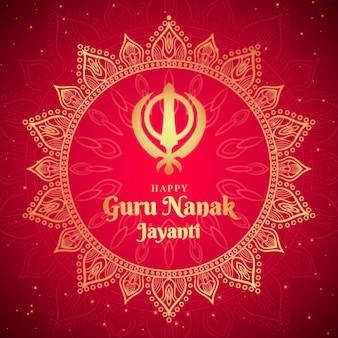 Guru nanak jayanti realistische achtergrond met mandala