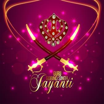 Guru nanak jayanti-vieringskaart met gouden tempel