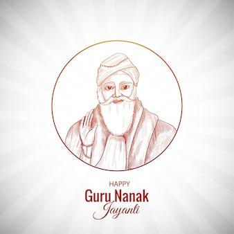 Guru nanak jayanti viert de geboorte van de eerste sikh guru-achtergrond