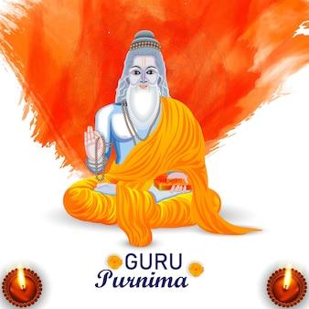 Guru purnima viering achtergrond met vectorillustratie
