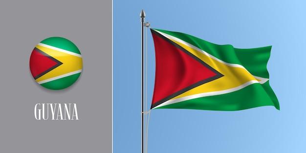 Guyana wapperende vlag op vlaggenmast en ronde pictogram vectorillustratie. realistisch 3d-model met ontwerp van vlag en cirkelknop