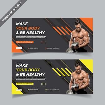 Gym banner set