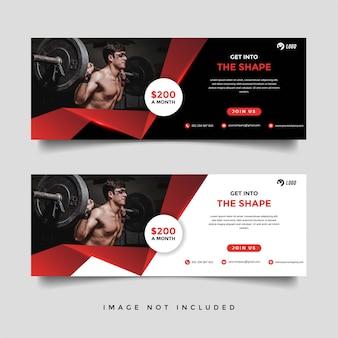 Gym en fitness banner promotie sjabloon