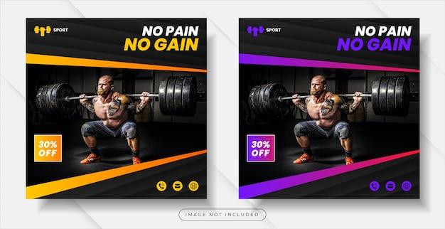 Gym en fitness voor posts op sociale media of een sjabloon voor vierkante banners