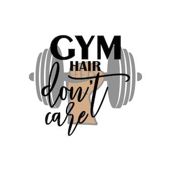 Gym haar maakt niet uit belettering offerte