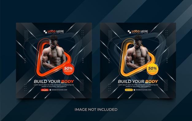 Gym social media post-sjabloon set met 3d-vormen
