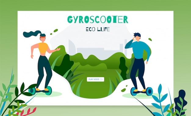 Gyroscooter eco life belettering sjabloon voor spandoek