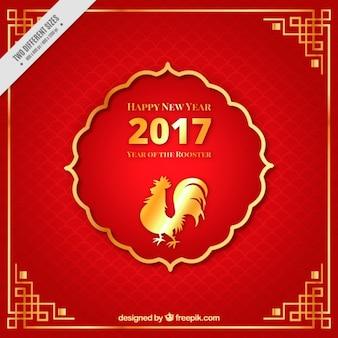 Haan rode Chinese Nieuwjaar achtergrond