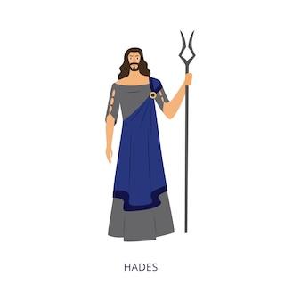 Hades, de griekse god van het mannelijke karakter van de onderwereld, plat geïsoleerd. romeinse of griekse mythologie personage god van shadowland.