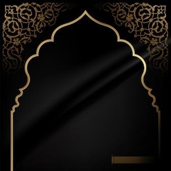 Hadj en umrah, sjabloon of competitie koran en athan plein