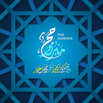Hadj mabrour arabische kalligrafie met islamitische pictogram halve maan voor begroeting achtergrond