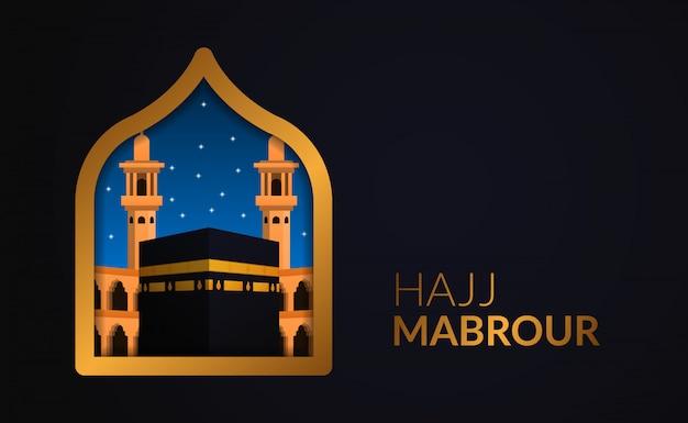 Hadj mabrour islamitische pelgrimstocht naar mekka, saoedi-arabië. kaaba gebouw. eid al adha mubarak.