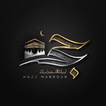 Hadj mabrour wenskaart islamitisch bloemmotief vector design met arabische kalligrafie en kaaba
