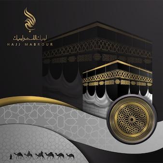 Hadj mabrour wenskaart islamitisch bloemmotief vector design met prachtige arabische kalligrafie
