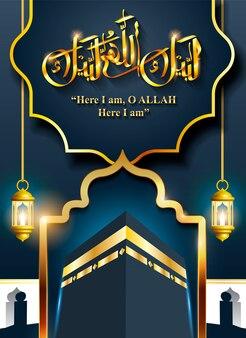 Hajj mabrour arabische kalligrafie islamitische groet met kaaba