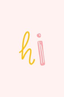 Hallo doodle woord kleurrijke clipart