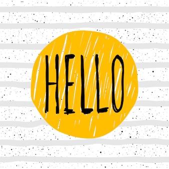 Hallo. handgeschreven letters en handgemaakte doodle omslag voor ontwerpkaart, uitnodiging, t-shirt, boek, spandoek, poster, plakboek, album enz.