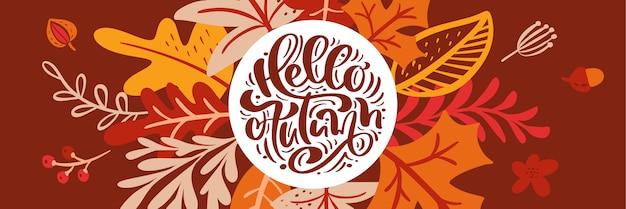 Hallo herfst banner. oranje bladeren van esdoorn