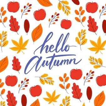 Hallo herfst - belettering Gratis Vector