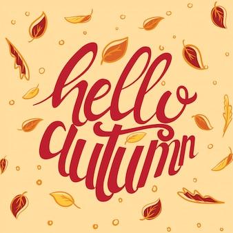 Hallo herfst hand getrokken aangepaste typografie poster decoreren met bladeren