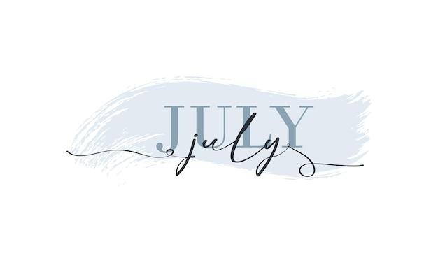 Hallo juli kaart. een lijn. belettering poster met tekst juli. vector eps 10. geïsoleerd op witte achtergrond