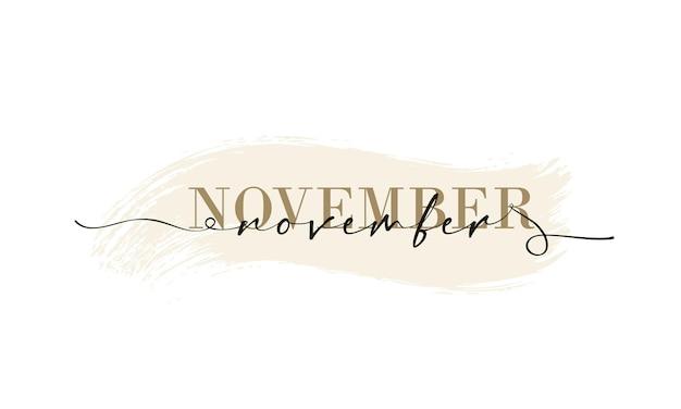 Hallo november kaart. een lijn. belettering poster met tekst november. vector eps 10. geïsoleerd op witte achtergrond