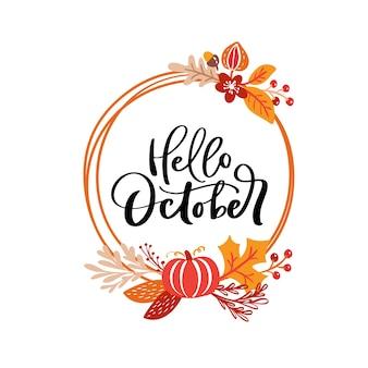 Hallo oktober handgeschreven letters tekst in krans met herfstbladeren, pompoen en bloemen.