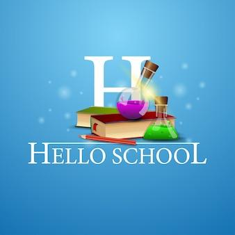 Hallo school, blauwe ansichtkaart met boeken en chemische kolven