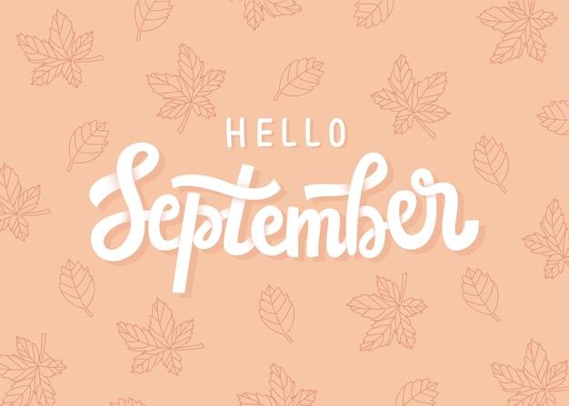 Hallo september belettering met bladeren herfst element