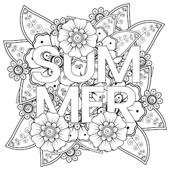 Hallo zomer-bannersjabloon met mehndi-bloem