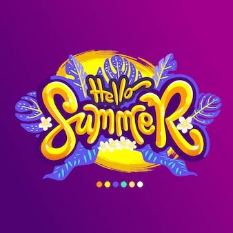 Hallo zomer ontwerpsjabloon voor advertentie, verkoop, korting, feest, school, evenementen