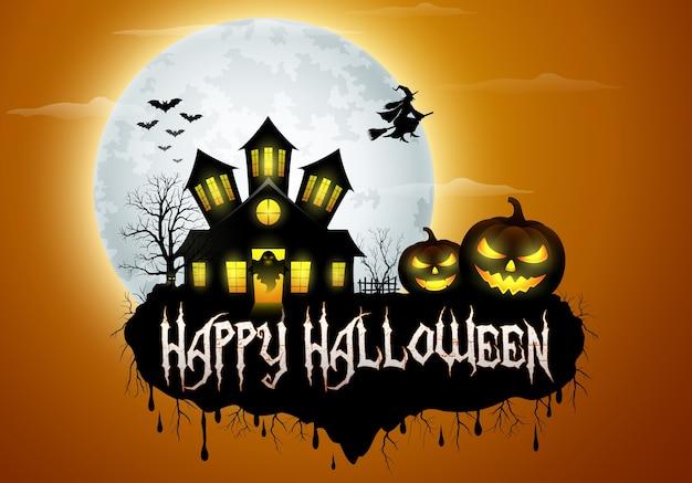 Halloween-achtergrond met pompoen, spookhuis en volle maan